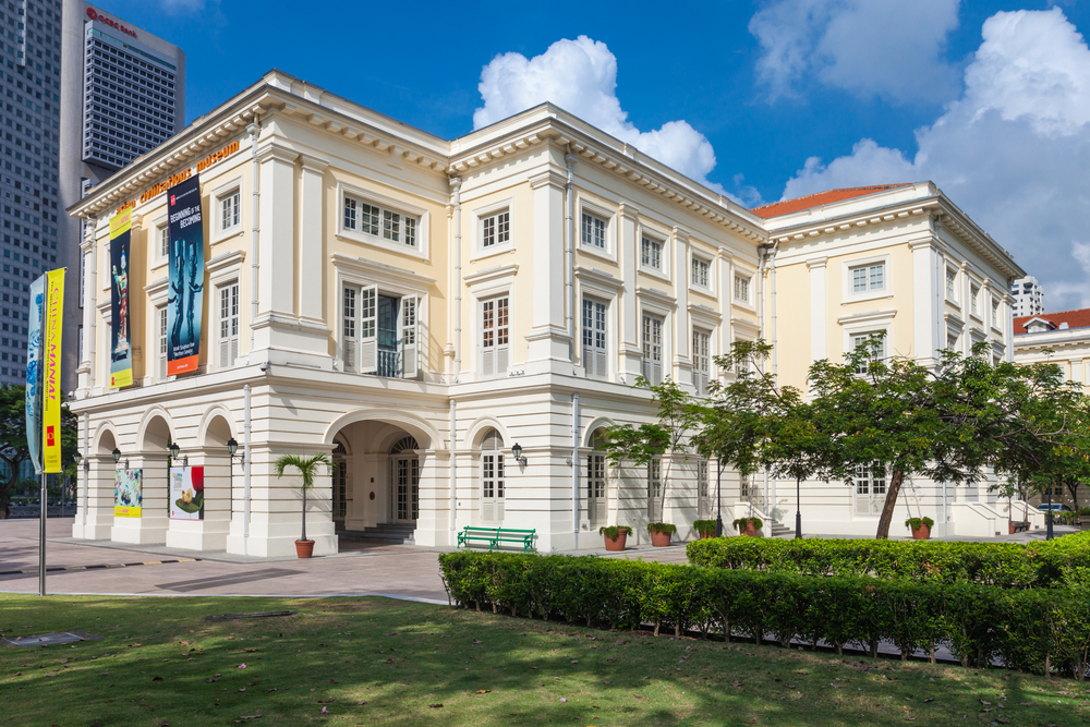 View Of Asian Civilisation Museum